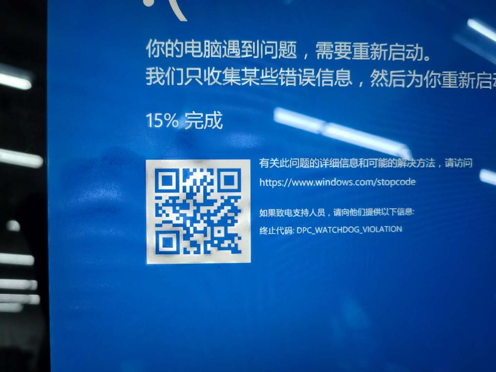 cf0104a5-e5a7-4aa6-8c33-c50f10d6d0a9.jpg
