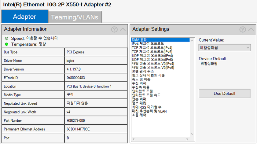 10G 2P X550-t Adapter.png